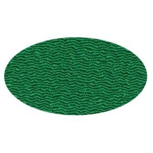 ちりめん 生地 無地 緑(44) 10cm  髪飾りやつまみ細工に 二越 レーヨン 縮緬 和風 はぎれ|familiamia