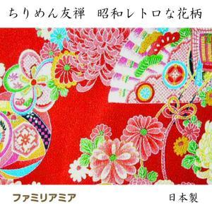 ちりめん 生地 友禅 昭和レトロな大柄な花柄 赤 YS05-01 10cm  髪飾りやつまみ細工に 二越 レーヨン 縮緬 和風 はぎれ|familiamia