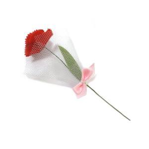 造花 ギフト フラワーブーケ ミニカーネーション リーフチュールリボン「母の日」|familiamia