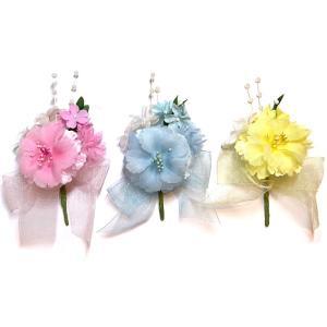 完成品アザレアパールのコサージュ(1個)  花飾り 胸花 卒業式 入学式 卒園式 入園式 2分の1成人式|familiamia