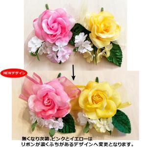 花飾り・コサージュ・胸花◆卒業式・入学式・卒園...の詳細画像1