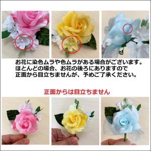 花飾り・コサージュ・胸花◆卒業式・入学式・卒園...の詳細画像5