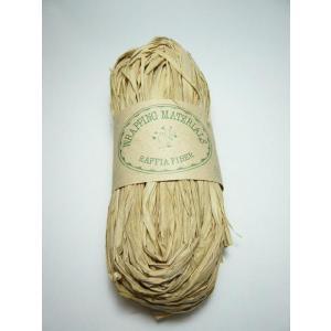 ラフィア ナチュラル(50g) 60110-000 ラッピングや編んだり結んだりの手芸材料として 帽子やバスケットが作れます familiamia