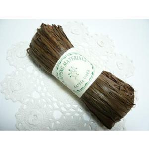 ラフィア こげ茶(50g) 60110-840 編んだり結んだりの手芸材料として 帽子やバスケットが作れます|familiamia