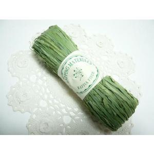 ラフィア 若竹(50g) 60110-730 編んだり結んだりの手芸材料として 帽子やバスケットが作れます|familiamia