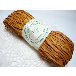 ラフィア オレンジ(50g) 60110-350 編んだり結んだりの手芸材料として 帽子やバスケットが作れます|familiamia
