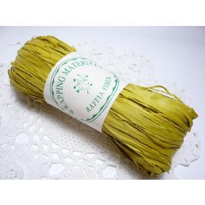 ラフィア からし色(50g) 60110-560 編んだり結んだりの手芸材料として 帽子やバスケットが作れます|familiamia