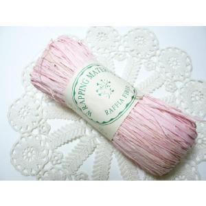 ラフィア  ピンク (50g) 60110-100 編んだり結んだりの手芸材料として 帽子やバスケットが作れます|familiamia