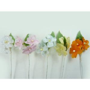 造花◆フラワー 小花208★アウトレット