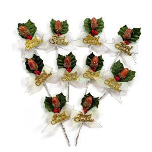 クリスマスケーキ 飾り  オーナメント FX-8  どんぐりとパールラメリボンの緑のヒイラギ (10本)|familiamia