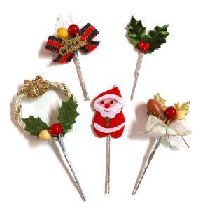 クリスマスケーキ 飾り  クリスマスの必須アイテム ケーキピック お試しバラエティセット(5点)|familiamia