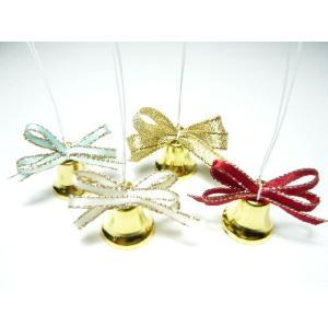 ベル 金 17mm 1個 可愛いラメリボンつき クリスマス オーナメント 手芸材料|familiamia