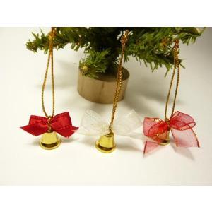 ベル 11mm 可愛いリボンつき 結婚式 クリスマス オーナメント 手芸材料|familiamia