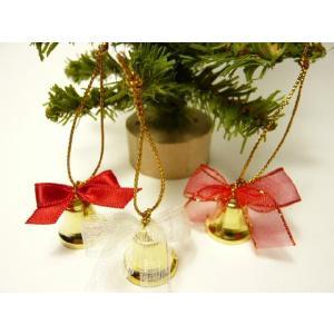 ベル 17mm 可愛いリボンつき 結婚式 クリスマス オーナメント 手芸材料|familiamia
