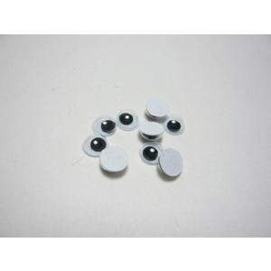 動眼 6mm(平目)(1個) 活眼 アイ 手芸材料 お人形や動物の動く目玉|familiamia