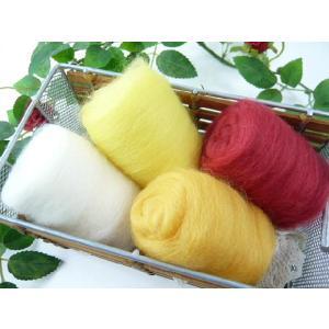 羊毛フェルト 10g(1個) 毛糸 手芸材料 ふわふわ あったか かわいい|familiamia