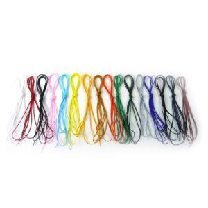 紐 細唐打ち紐(太さ約1.2mm)100cm 1本 手芸材料 根付やちりめん細工 和風小物作りに|familiamia