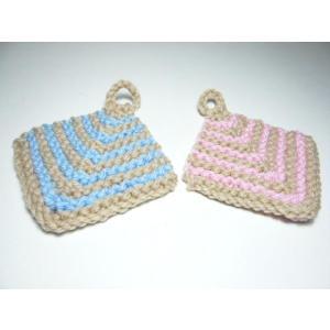 手芸キット ドミノ編みのアクリルたわし 1枚 |familiamia