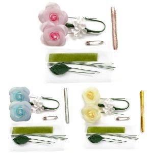 手作りキット・花飾り・胸花・造花◆卒業式・入...の関連商品10