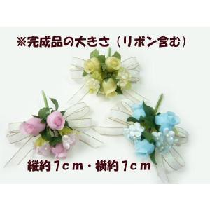 手作りキット・花飾り・胸花・造花◆卒業式・入学...の詳細画像3