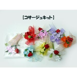 手作りキット・花飾り・胸花◆卒業式・入学式 赤...の関連商品7