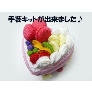 ちりめん細工 マカロンのハートケーキ(小物入れ)|familiamia