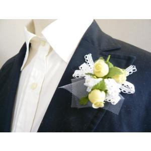 手作りキット・花飾り・胸花◆レースリボンと白い...の詳細画像5