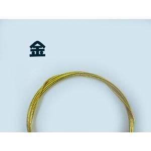 水引・手芸材料・祝儀袋◆オリジナル水引細工のた...の詳細画像1