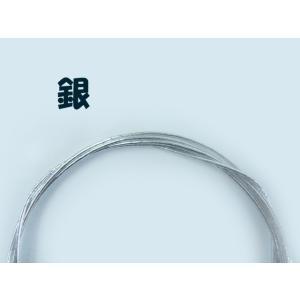 水引・手芸材料・祝儀袋◆オリジナル水引細工のた...の詳細画像2