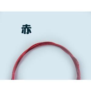 水引・手芸材料・祝儀袋◆オリジナル水引細工のた...の詳細画像3