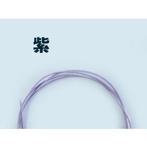 水引・手芸材料・祝儀袋◆オリジナル水引細工のた...の詳細画像5