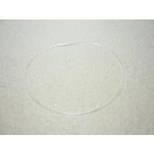 テグス 0.8号 0.13×90cm(10本) 手芸材料 アクセサリーや小物作り ビーズ手芸 てぐす|familiamia