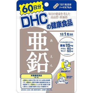 DHC 亜鉛 60粒 60日分 メール便 送料安