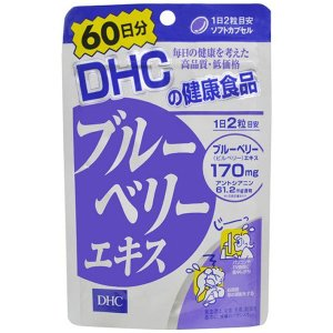 DHC ブルーベリーエキス 120粒 60日分 メール便 送料安