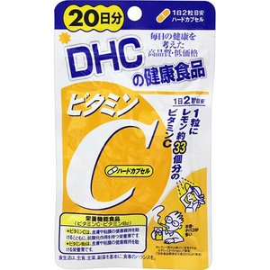 DHC ビタミンC ハードカプセル 20日 ( 40粒 )   サプリ サプリメント メール便