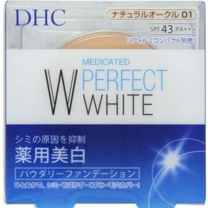 DHC 薬用PWパウダリーファンデーション<リフィル> [ナチュラルオークル 01]メール便 送料安