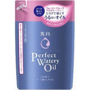 資生堂 専科 パーフェクトウォータリーオイル 詰替用 180ml shiseido メール便