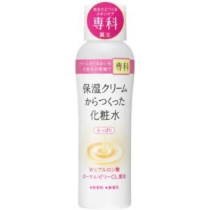 資生堂 専科 保湿クリームからつくった化粧水 [さっぱり] 200mL SHISEIDO