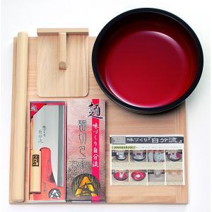 豊稔企販 家庭用麺打セットB(そば・うどんDVD付) A-1280(送料無料) family-tools