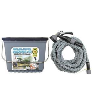 のびかるホースキャリーケース付 15メートル グレー CNH-15FGY 1年保証(送料無料)|family-tools