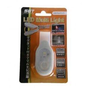 LEDマルチライト ホワイト HRN-311|family-tools