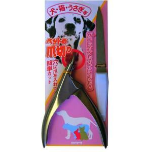 爪切り ペットの爪切り 04312 (送料無料・ネコポス対応・代引不可)|family-tools