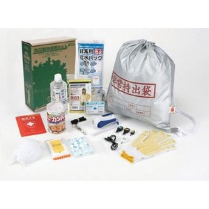 高森コーキ 本棚に保管できる防災緊急避難13点セット DFK-100(送料無料)|family-tools