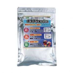 ホタテウォッシュ 詰め替え用200g 天然ホタテ貝殻焼成パウ...