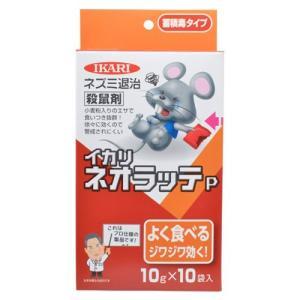 イカリ消毒 ネオラッテP (10g×10袋入)|family-tools