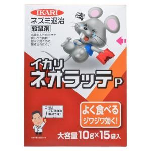 イカリ消毒 ネオラッテP (10g×15袋入)|family-tools