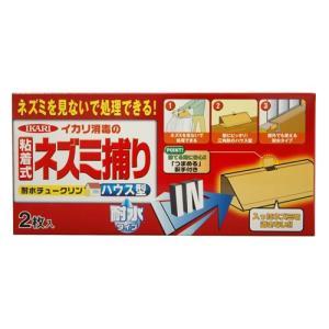 イカリ消毒 耐水チュークリン ハウス型 2枚入|family-tools