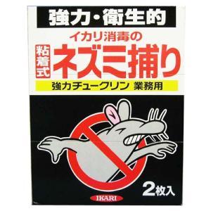 イカリ消毒 強力チュークリン 業務用 2枚入|family-tools