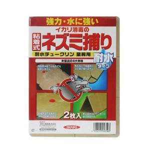 イカリ消毒 耐水チュークリン 業務用 2枚入|family-tools