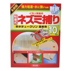 イカリ消毒 耐水チュークリン 業務用 10枚入|family-tools
